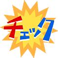 映画鑑賞モニター